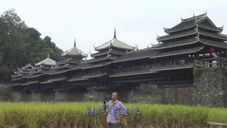 中国景观村落-侗乡程阳八寨