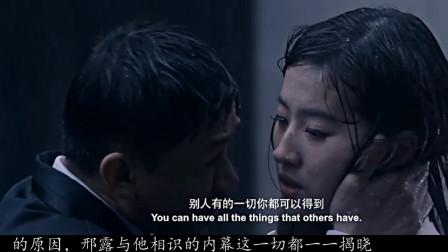 刘亦菲热吻戏集锦 看了三遍《露水红颜》