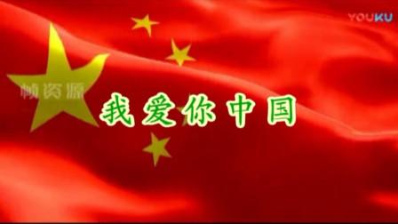 葫芦丝巴乌合奏《我爱你中国》
