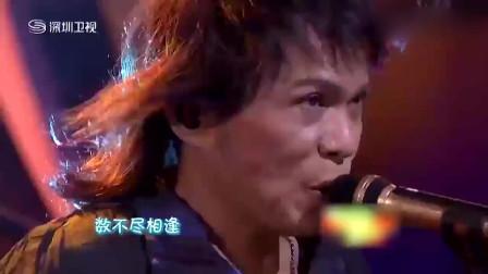 伍佰现场演唱《突然的自我》,真是太好听了,引得全场欢呼!