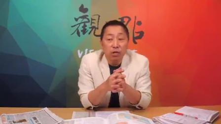 台湾名嘴唐湘龙:看大陆阅兵后感慨,中国人不会再被人欺负!