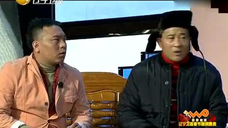 赵本山 刘小光小品《中奖了》,演技是真的厉害,笑翻全场