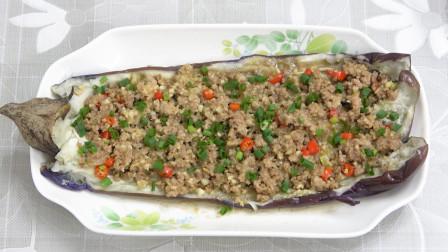 教你一道用微波炉做的美食,烤肉沫茄子,超好吃!