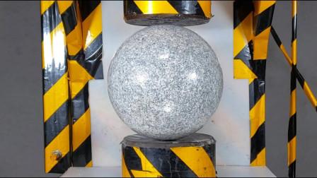 50公斤的石墩挑战百吨液压机,结果出乎所有人的意料!