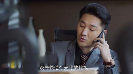 在远方:吴晓光欺负霍梅,刘云天高畅去救她,吴晓光受到教训