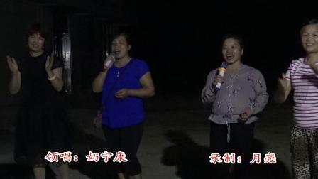 自驾游扎帐三江程阳八寨与侗妹欢歌起舞