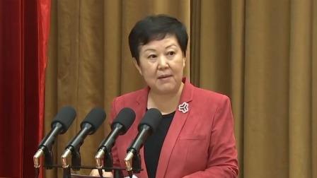 辽宁省妇女第十一次代表大会开幕 辽宁新闻 20191017 高清