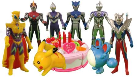 为了给尊皇捷德庆祝生日奥特战士们准备了蛋糕赠送了精灵球没想到是皮卡丘