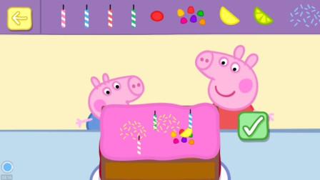 小猪佩奇跟着猪爸爸一起学习做生日蛋糕!稻田种出小猪佩奇