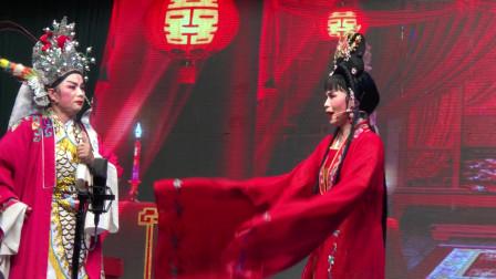 潮剧【三请樊梨花·洞房休妻】汕头市小百灵潮剧团