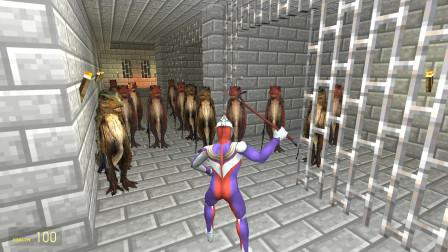 迪迦奥特曼历险记64:遇到一群会使用武器的恐龙