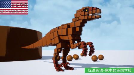 还记得侏罗纪世界里的迅猛龙吗?这次7只迅猛龙跳彩池表演。