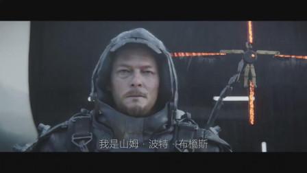 PS4《死亡搁浅》The Drop中文版预告,11月8日发售