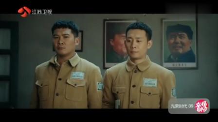 《光荣》局长吃独食被郑朝阳发现,哥俩为吃饺子无所不用其极