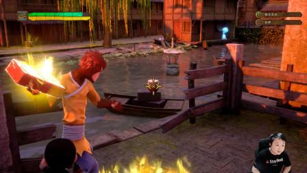 【小宇热游】PS4游戏 西游记之大圣归来 攻略解说05期