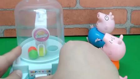 宝宝喜欢玩玩具:乔治还挺厉害啊