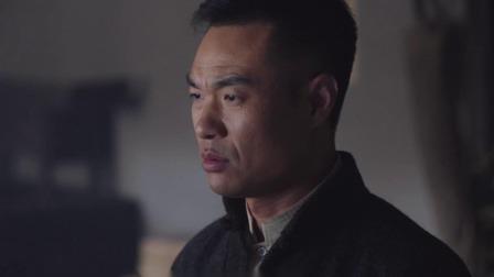 一马三司令 精彩看点第6版:外面兵荒马乱战况不定,马晓云不愿家人孩子跟着他受苦