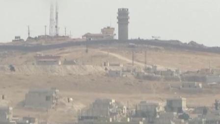 土耳其对叙北部库武发动军事打击 土耳其继续炮击叙北部多个村镇 新闻早报 20191018 高清