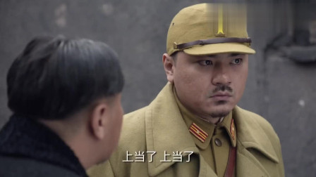 一马三司令:这帮人联合起来演戏骗日军,结果日军果然中计了!