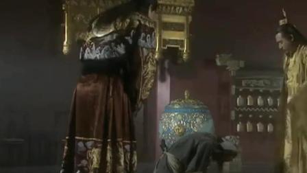 朱元璋特意把老头请入皇宫 ,用一箱银子还欠老头三碗凉粉的钱 !