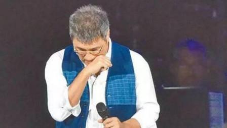 李宗盛离婚那天含泪写下的一首歌,太伤感了,听一次心酸一次