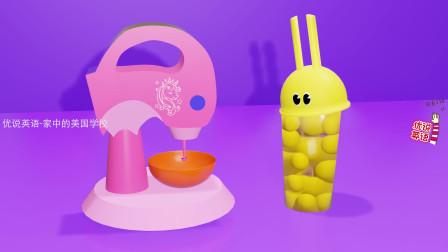 搅拌机搅拌甜甜圈,变成3种颜色的糖豆儿,装进兔子杯