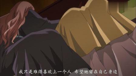 彩云国物语:茶朔洵表白爱女主,女主心里却没有他,只有皇上!