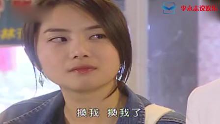 放羊的星星:扮丑的夏之星卸下丑妆惊到韩志胤!