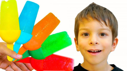 太好玩!萌宝小正太和小萝莉怎么做五彩缤纷的冰淇淋?儿童早教益智手工游戏玩具