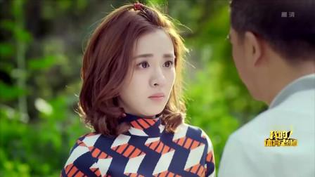 张嘉译跟王小米见家长,结果闹翻了天,看到自己女儿找了个那么大的男朋友气坏了!