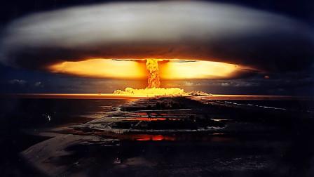 核弹爆炸一霎,若人躲在水中便能活下来?专家给出专业解释