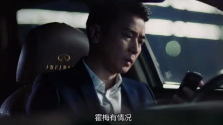 在远方:刘云天收到霍梅的求救短信,瞬间慌神,赶紧开车去找她