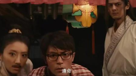 能用筷子当暗器的人,从来都不简单!