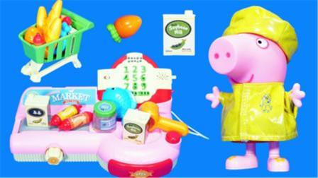 小猪佩奇的收银机与购物车儿童玩具