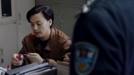 我不是药神:程勇发工资,有谁注意到他抽的什么烟?上海人都爱抽