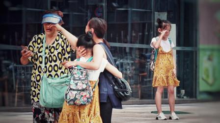 大树君社会实验 第一季:当一个小女孩孤零零地站在街头,会发生什么?