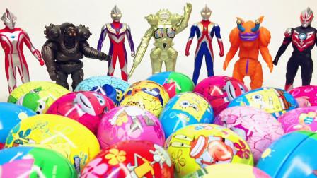 奥特曼怪兽军团合体疯狂拆一堆惊喜蛋玩具