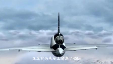 史上最惨烈的空难,飞机在南极洲撞上火山,257人无一生还
