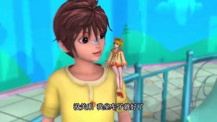 孩子爱看动画片精灵梦叶罗丽:建鹏帮王默抢到了马,建鹏好贴心啊