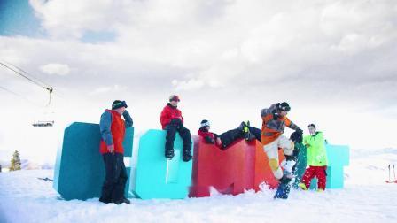 阿斯本雪堆山  给一片雪花