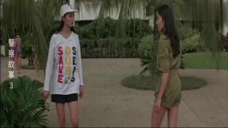 警察故事:成龙是个假男朋友吧,张曼玉两次落水,楚楚可怜!