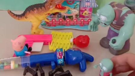 乔治的玩具可真厉害,轻松把僵尸打倒,你们喜欢乔治的玩具吗?