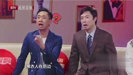 邓亚萍节目现场,这花式乒乓球打的果然是牛逼!