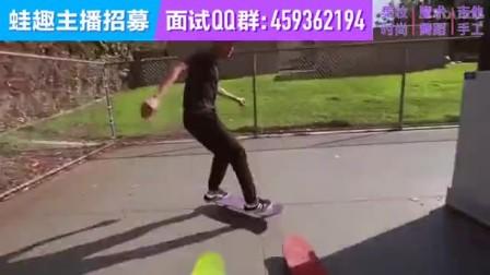 【极限】国外滑板大神的花式滑板表演MV