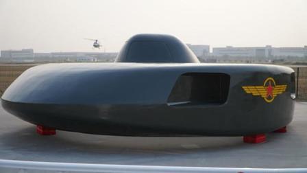 放大版扫地机器人?中国UFO武直,西方专家:无法完成的任务