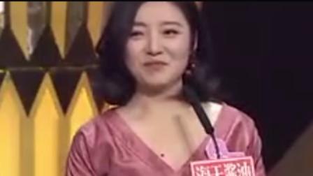 女嘉宾在节目中炒作5年,每次牵手都不走,终于被孟非赶下台