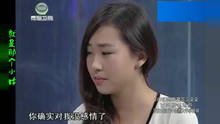 44岁姐姐嫁给准公公,22岁妹妹气得跟男友分手,在场评委老师愤怒了