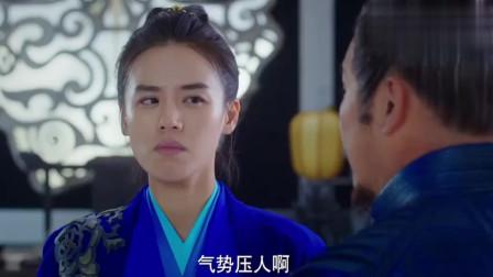 将军在上:叶昭想陪玉瑾巡街,不料却被手下人给劝阻了!