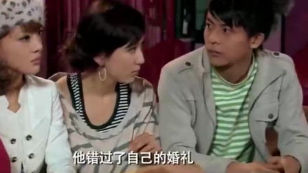 子乔:张伟结婚老婆跟别人跑了,我们什么时候看他哭过?