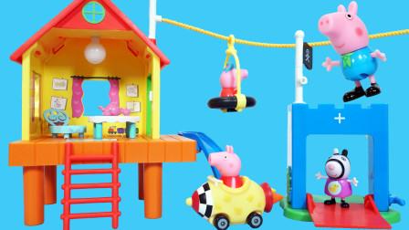 小猪佩奇的城堡游乐场玩具